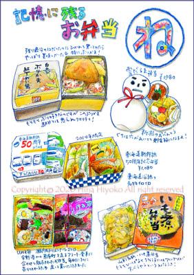 200106carta_efuda_web.jpg