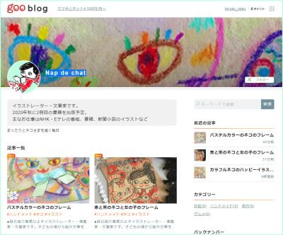 200608goo_blog1.jpg