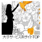 170620otel_autumn__bn_web.jpg