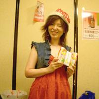 070808yama_chan05sq.jpg
