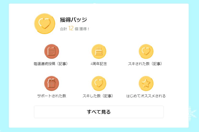 201222nite2020_04.jpg