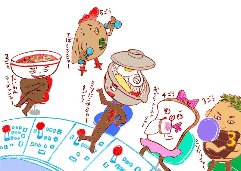 003_02-03_nagoyanmya_web.jpg