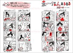 190417e-hon_comic_web.jpg