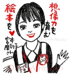 190415_miyamoto_sama.jpg