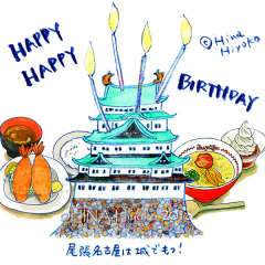 birthday_instagram_o3s.jpg