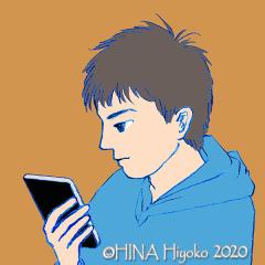 201113hina_nagoya02web2.jpg