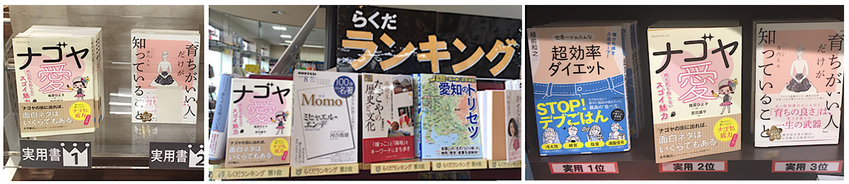 200923-nagoya-ai-lanking.jpg