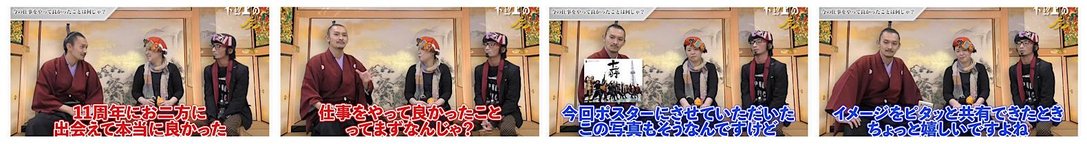 201110_question_8986_yoko.jpg