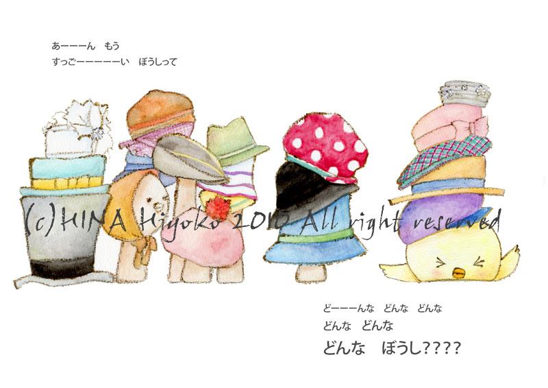1004sekai_ichi12.jpg