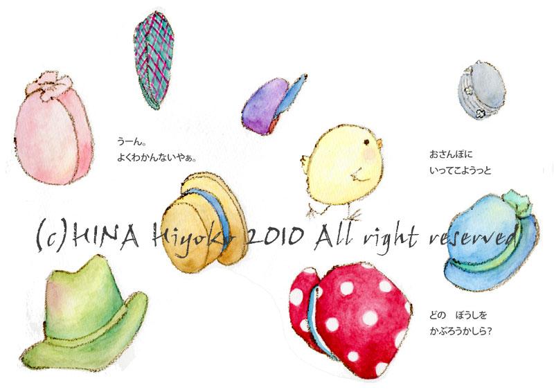 1004sekai_ichi13.jpg