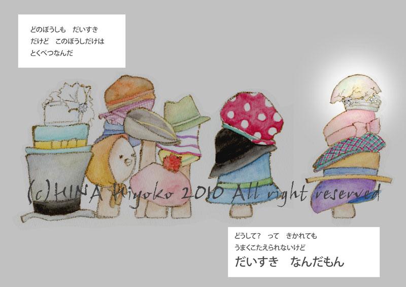1004sekai_ichi15.jpg