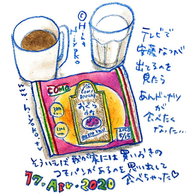 200417instagram_os.jpg
