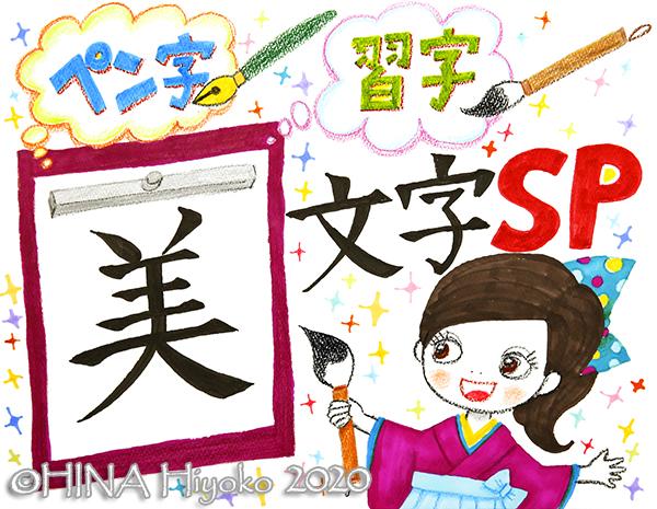 2012xx_beauty_moji.jpg