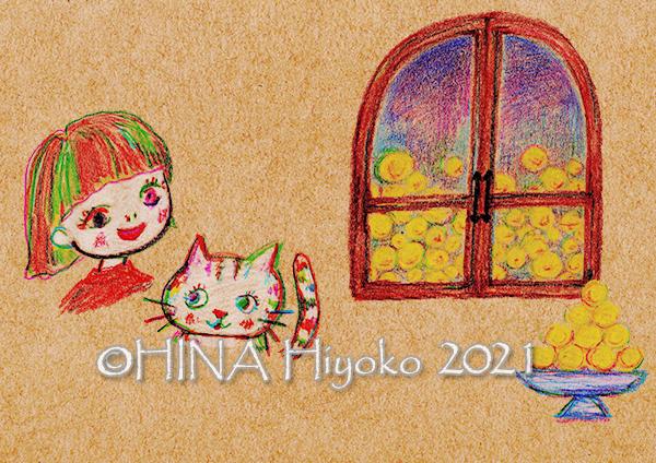 004_04-05_tsukihana_web.jpg