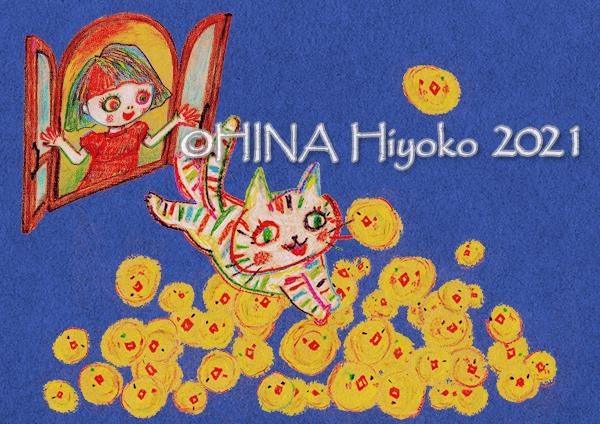 005_06-07_tsukihana_web.jpg