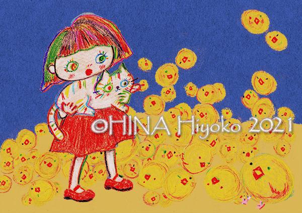007_10-11_tsukihana_web.jpg