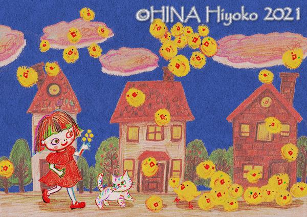 008_12-13_tsukihana_web.jpg