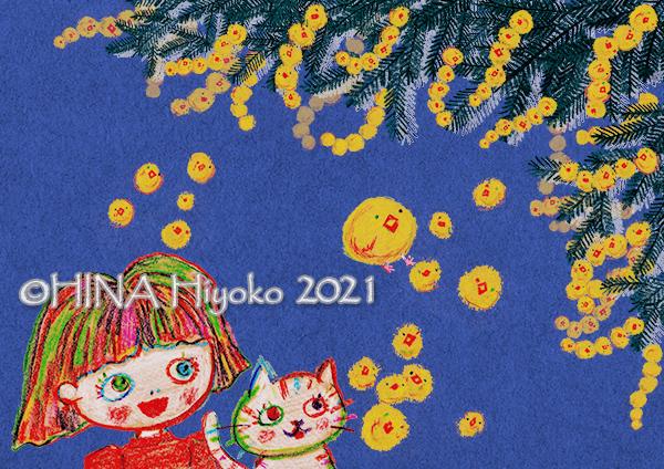 009_14-15_tsukihana_web.jpg