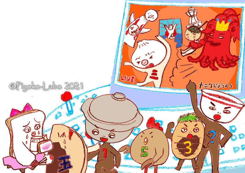 005_06-07_nagoyanmya_web.jpg