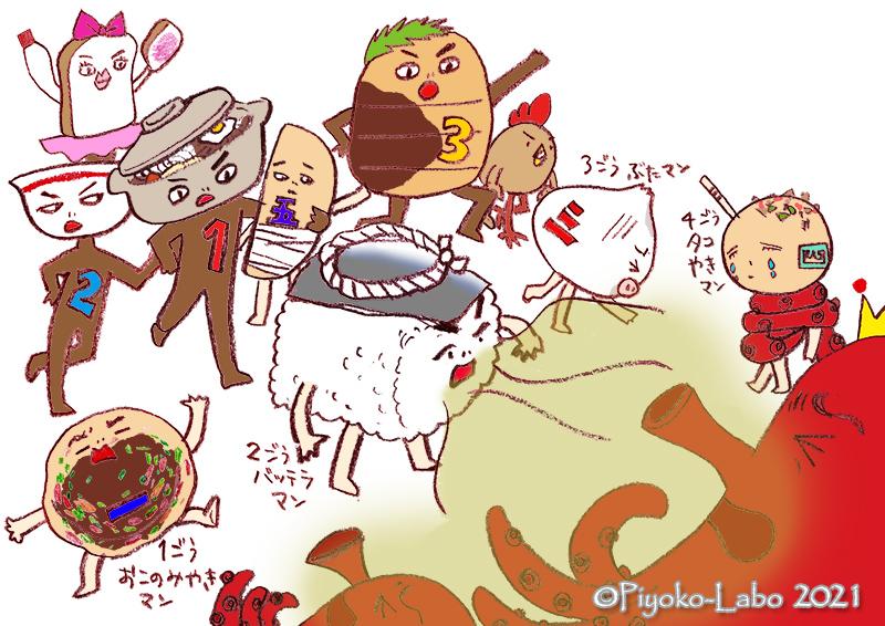 007_10-11_nagoyanmya_web.jpg