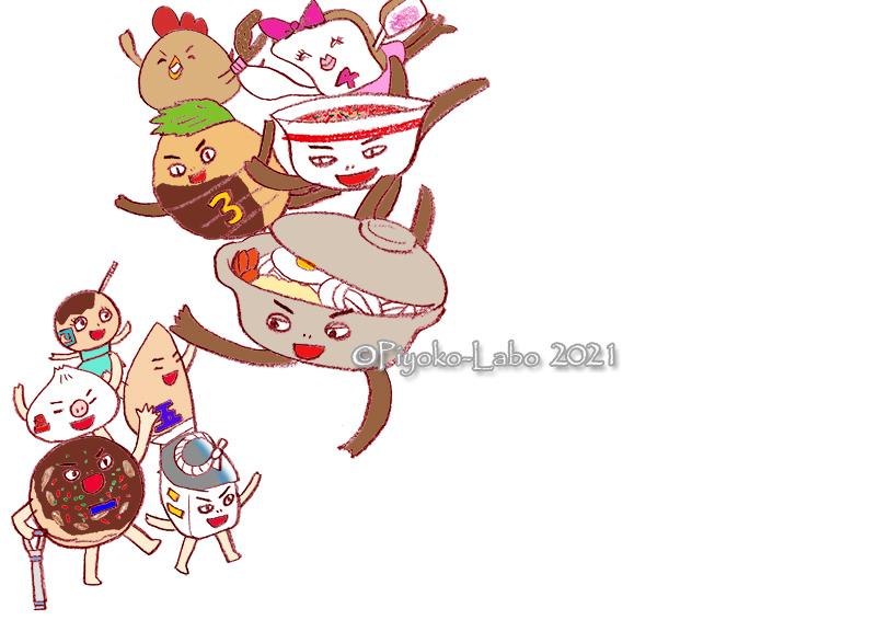 018_32_nagoyanmya_web.jpg