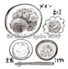190226_hina_rakuru05-02web.jpg