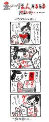 190417e-hon_comic02.jpg
