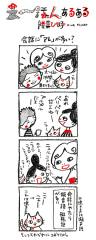 190417e-hon_comic03.jpg