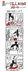 190417e-hon_comic04.jpg