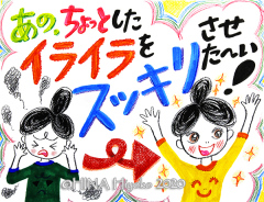 200121_sukkiri_1web.jpg