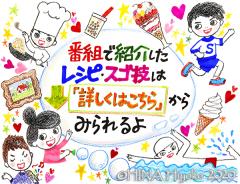 201020_suiensaa_website.JPG