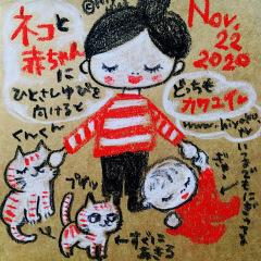 201122instagram_n2s.jpg