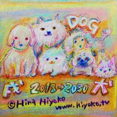 201229instagram_p2s.jpg