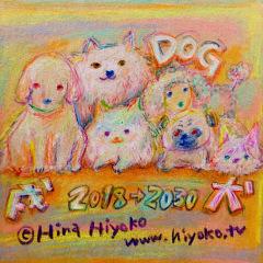 201229instagram_p3s.jpg