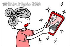 210526_hina_smartphone02web.jpg