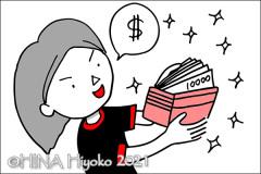 210526_hina_money02web.jpg