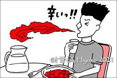 210526_hina_food01web.jpg