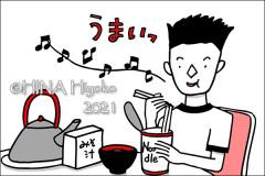 210526_hina_food02web.jpg