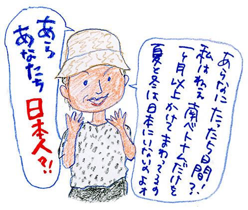 120823obasan_01.jpg
