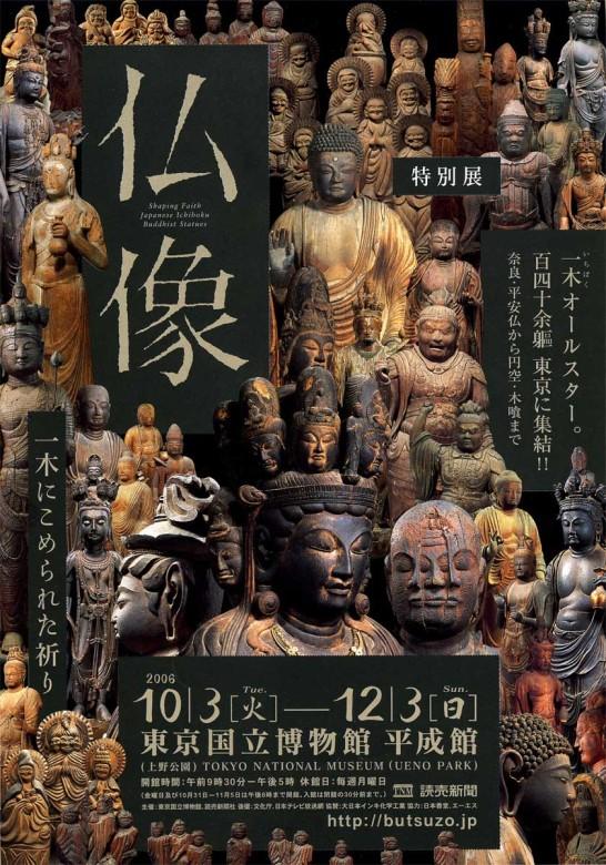 20061125-1.jpg