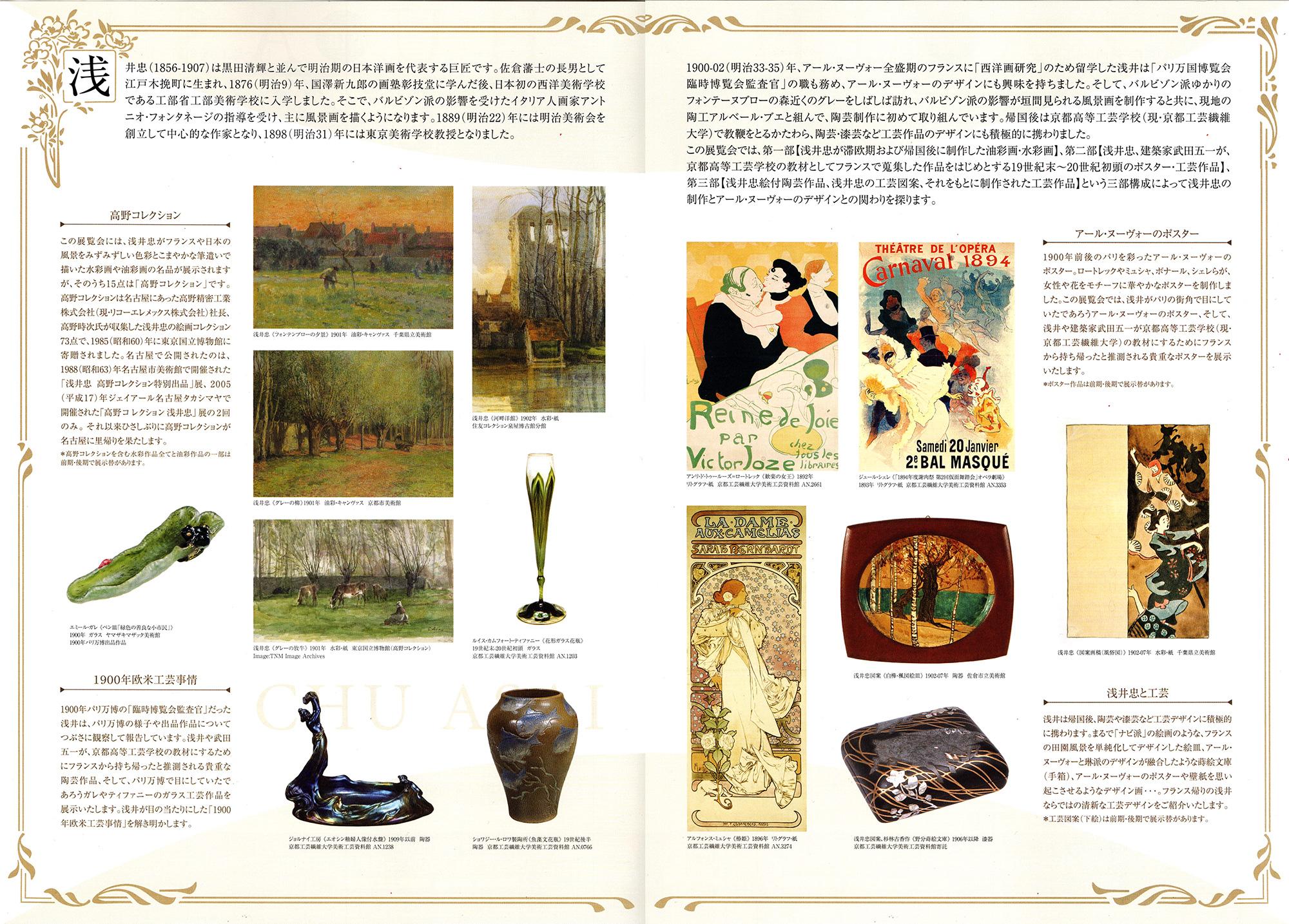 190213_asai_chu02-03s.jpg