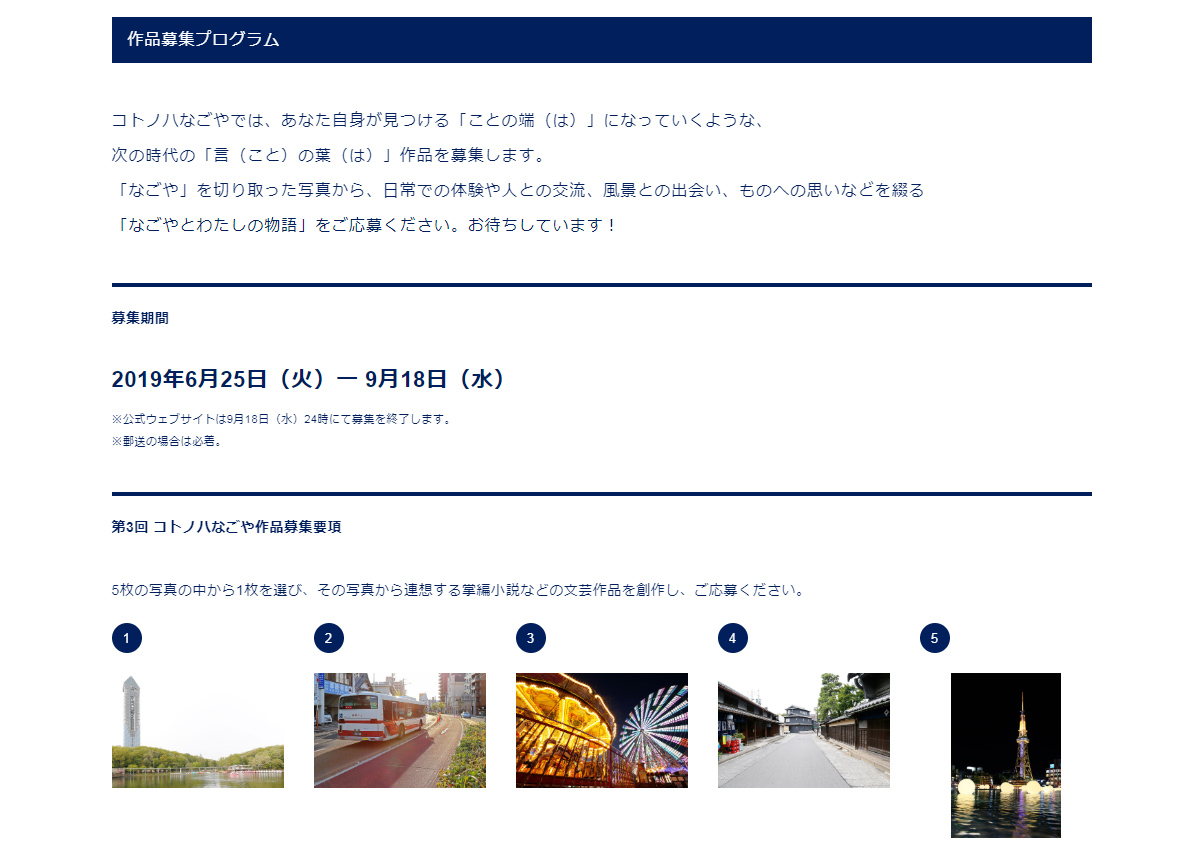 kotonoha_04.jpg