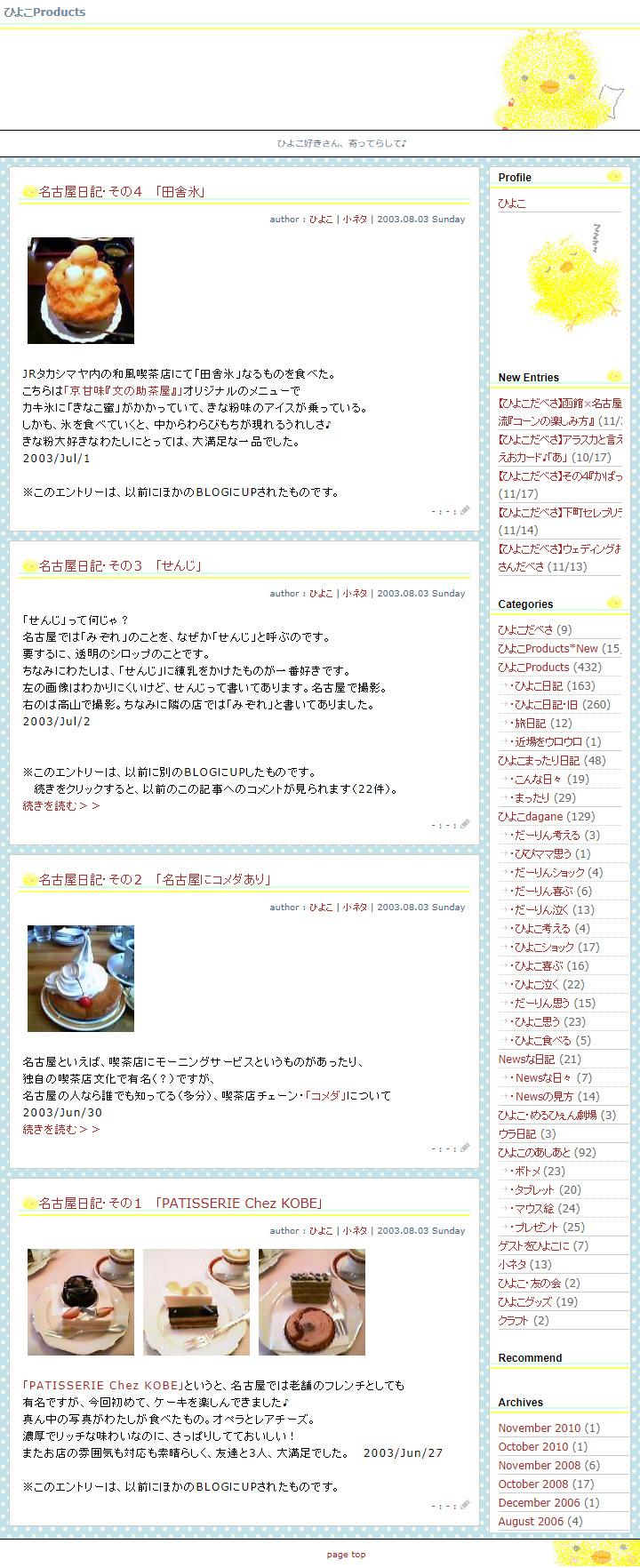 030707_1.jpg