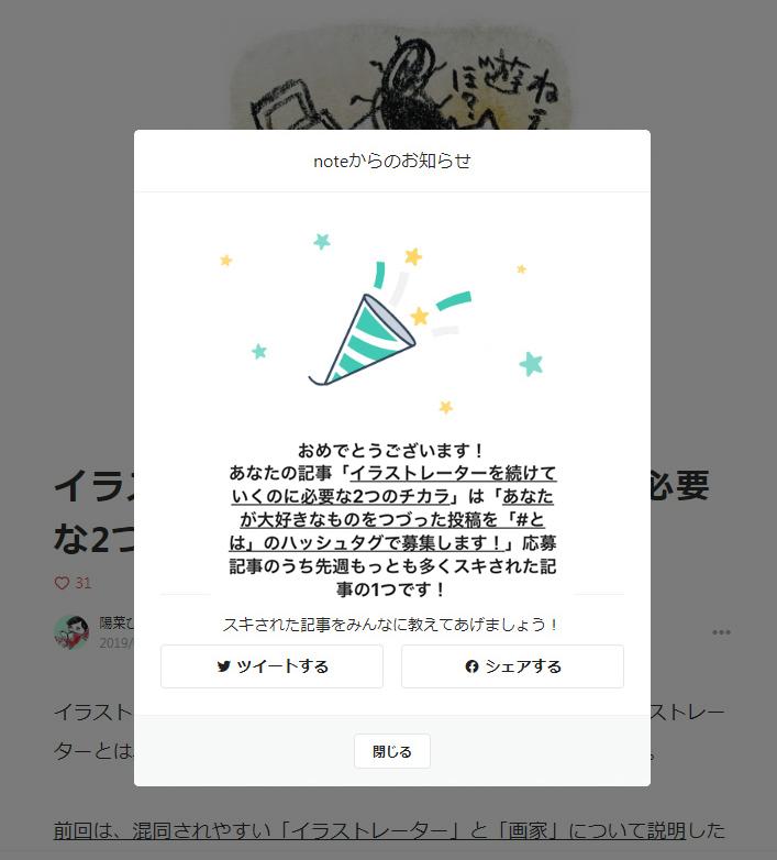 190722_tug_no1_suki01.jpg
