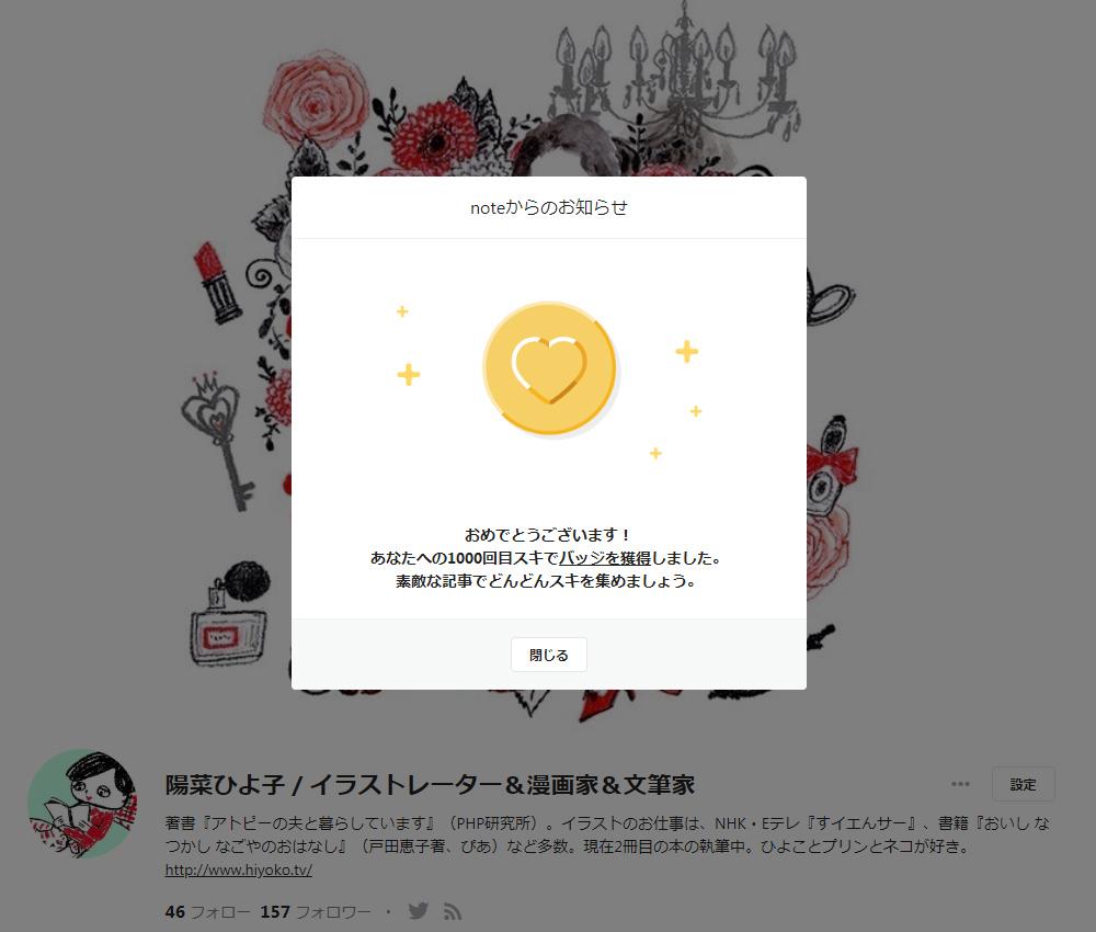 190802_1000suki_baggi.jpg