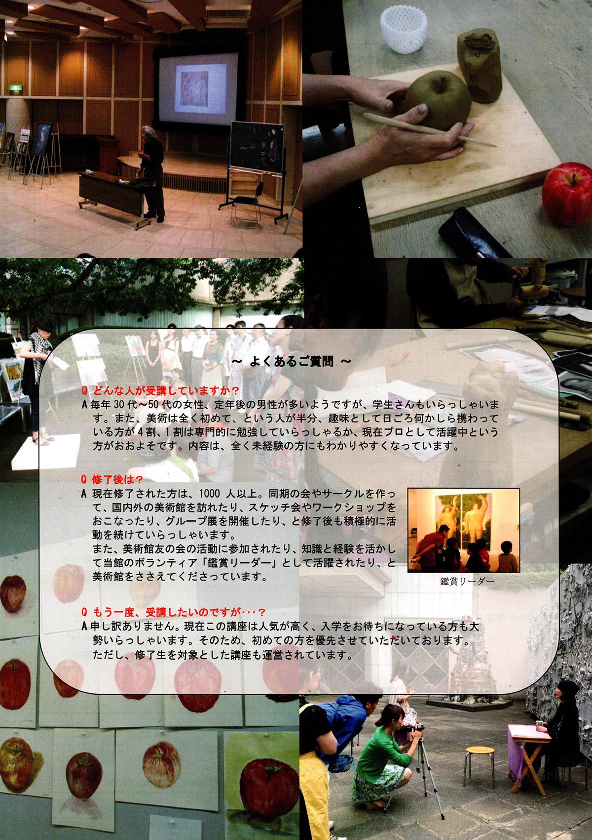 200124_setagaya03.jpg