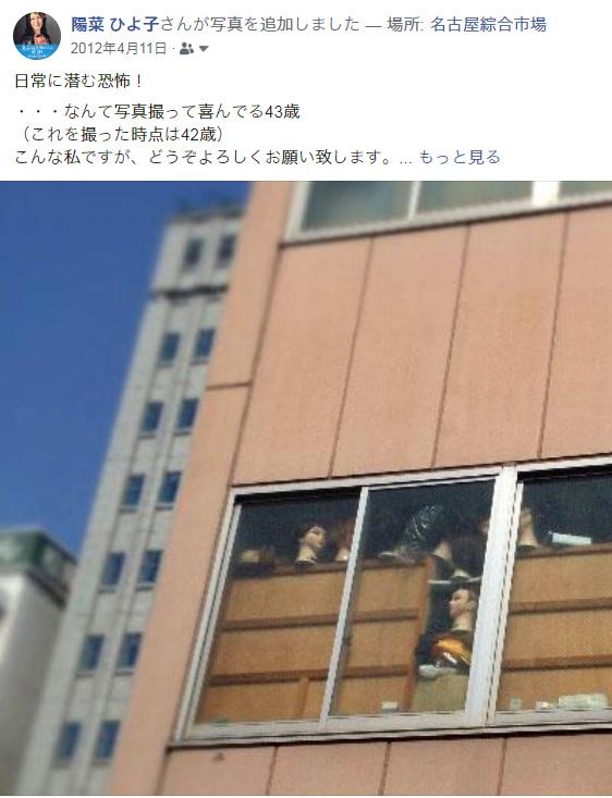 120411sogo_shijyou1.jpg