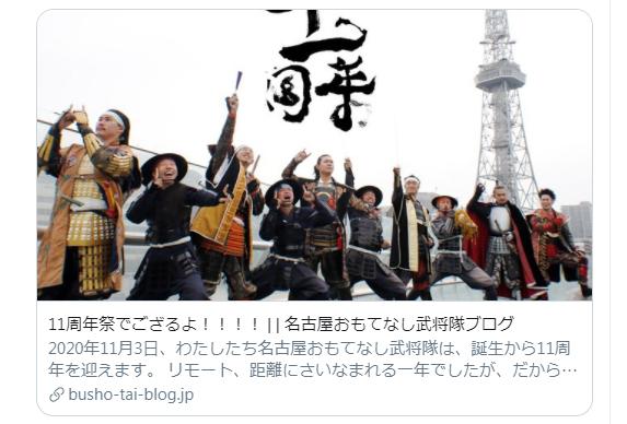 04-201019_busyoutai_n2.jpg