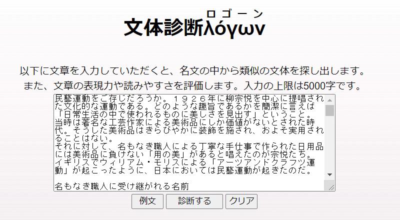 210117文体診断4_2007ナゴヤ愛-瀬戸本業窯-1.jpg