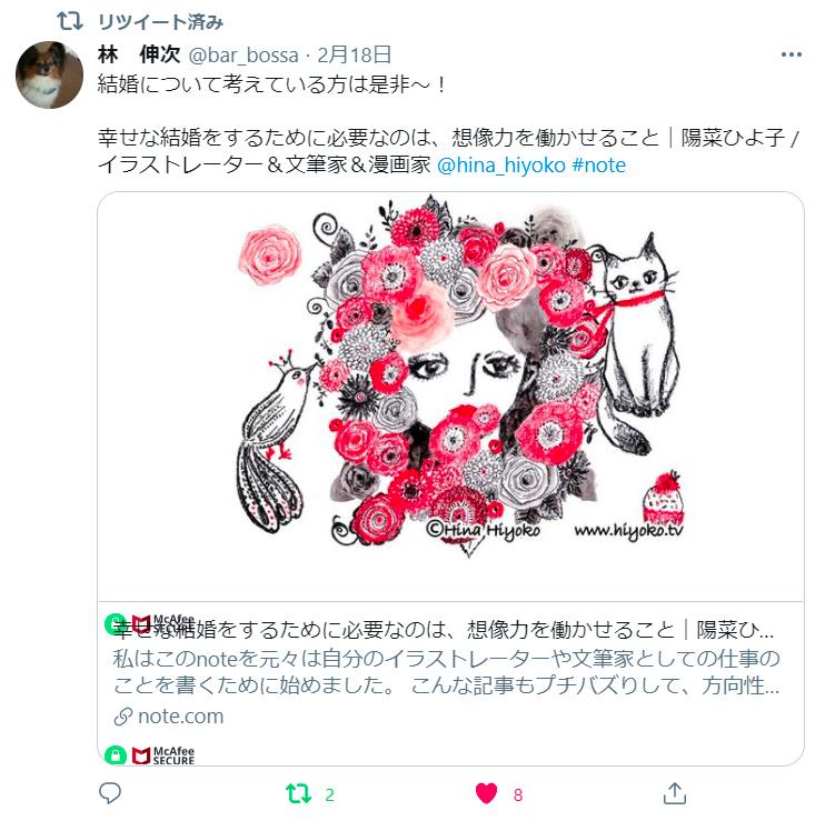 210219twitter_hayashi-san1.jpg